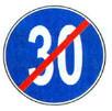 پایان حداکثر سرعت ۳۰ کیلومتر