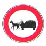 عبور گاری ممنوع