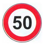 سرعت بیش از ۵۰ کیلومتر در ساعت ممنوع
