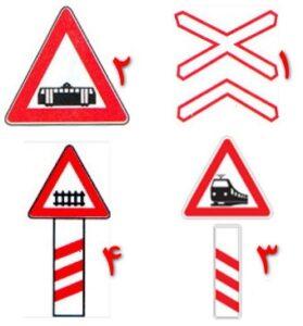 تقاطع جاده و راهآهن بدون راه بند در ۳۰۰ متری