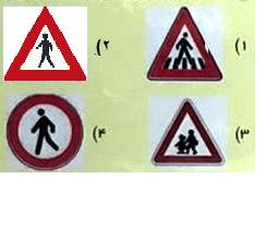 تابلو درباره عبور عابر پیاده