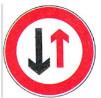 حق تقدم عبور با وسیله نقلیه مقابل است