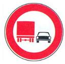 سبقت برای کامیون ممنوع