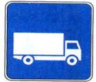 مسیر توصیه شده برای وسایل سنگین