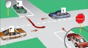 حق تقدم خودروی که دایره کشیده شده است